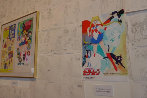 exhibit 23