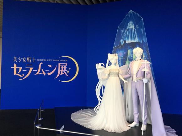 exhibit 6