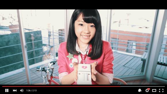 idol batteries top 2