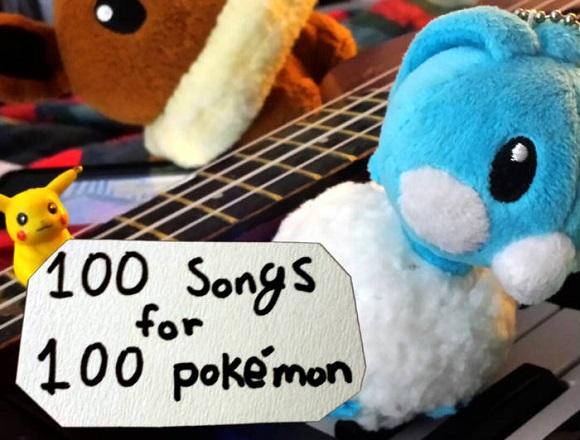 pokemon songs top