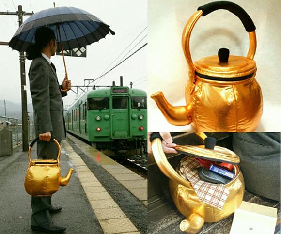 Teapot Bag
