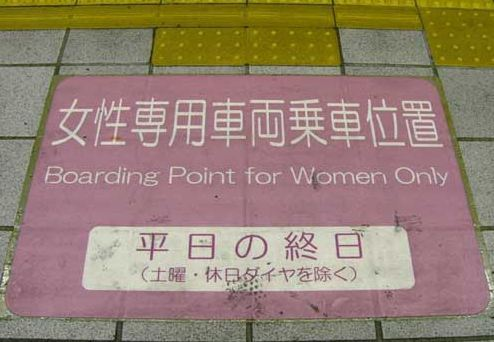 women-only