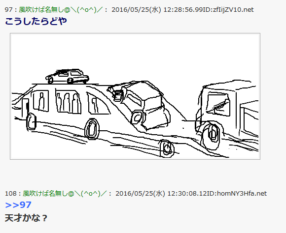 bus monster 04