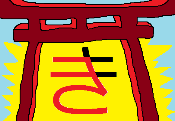 hiragana ki