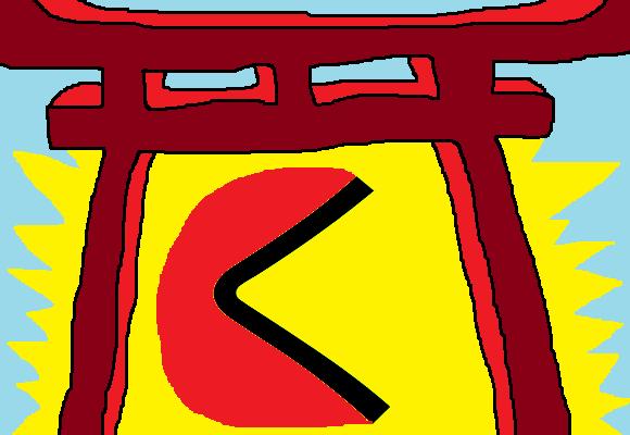 hiragana ku