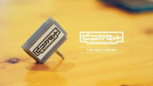 picocassette 01