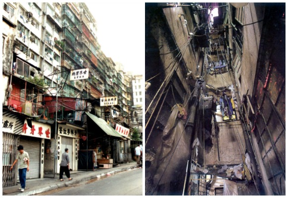 real kowloon city