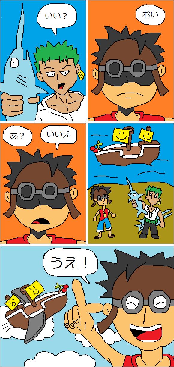 two piece manga