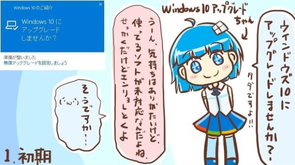 windows 10 01