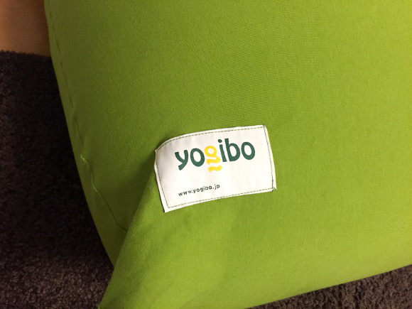 yogibo 2
