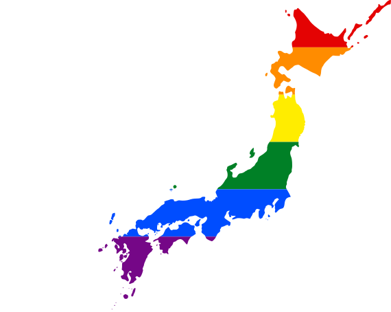 583px-LGBT_flag_map_of_Japan.svg