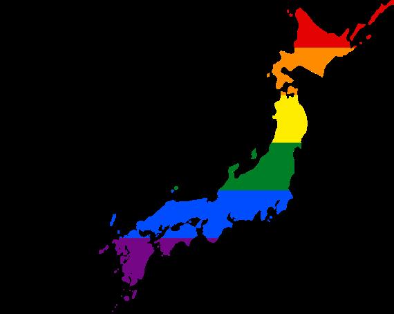 583px-LGBT_flag_map_of_Japan.svg