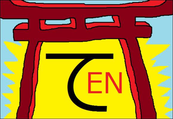 hiragana te
