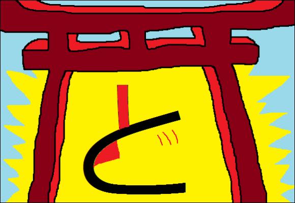 hiragana to