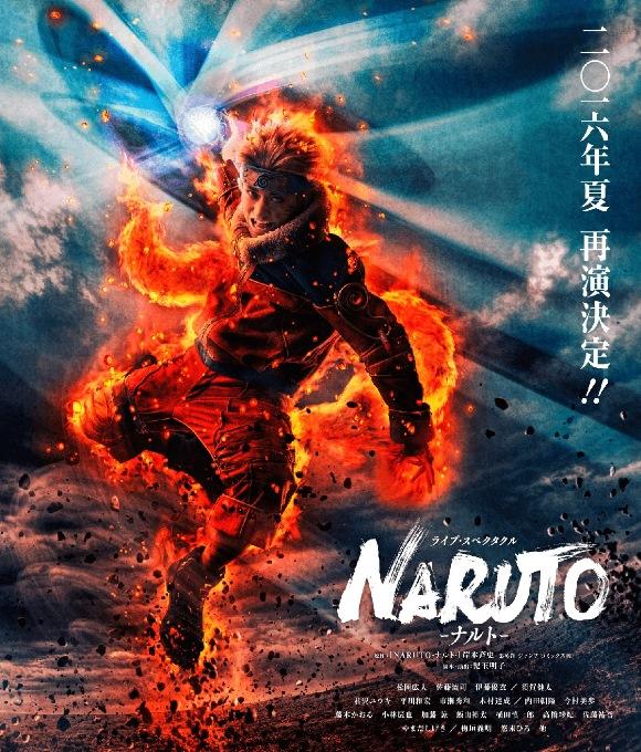 Naruto visual uncut