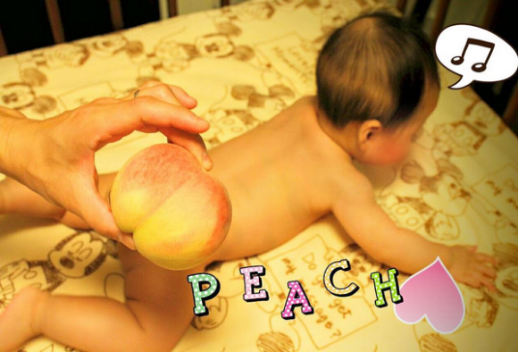 peach butts top
