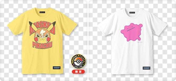 pokemon shirts top 2