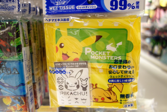 Pokemon176