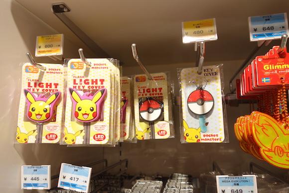 Pokemon195