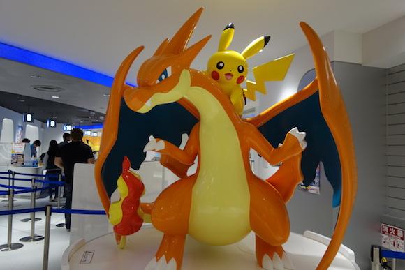 Pokemon212