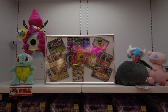 Pokemon60