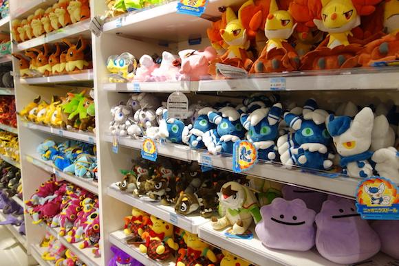Pokemon97