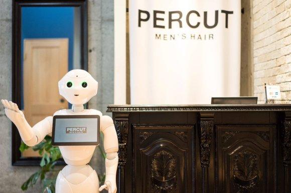 robot haircut top