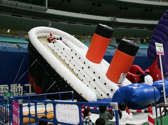 titanic slide (2)