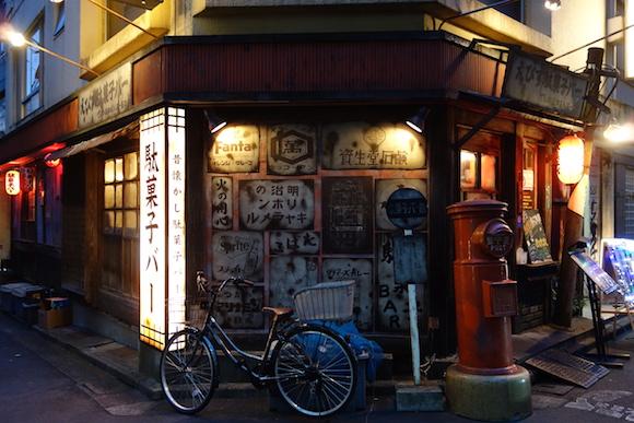 Dagashi Bar1