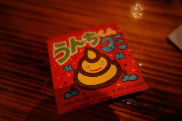 Dagashi Bar104