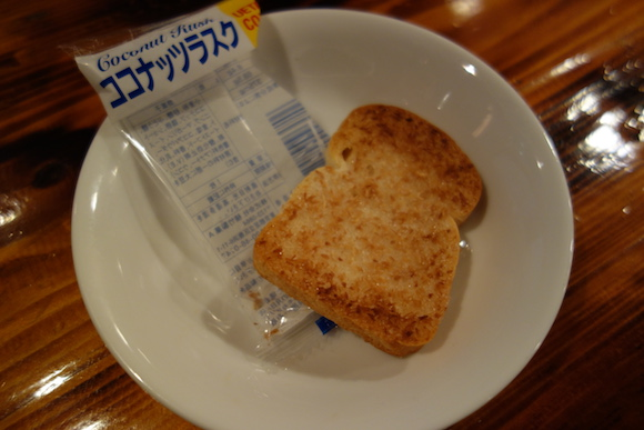 Dagashi Bar125