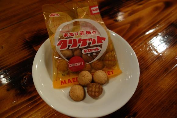 Dagashi Bar127