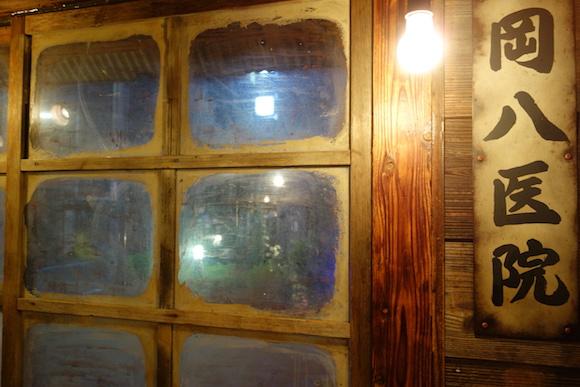Dagashi Bar13