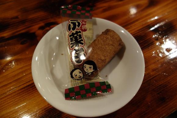 Dagashi Bar136