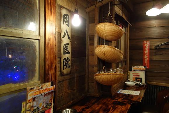 Dagashi Bar143