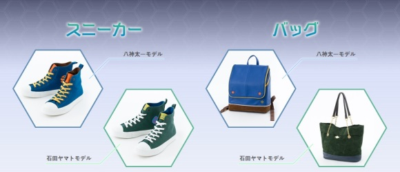 digimon shoes and bags