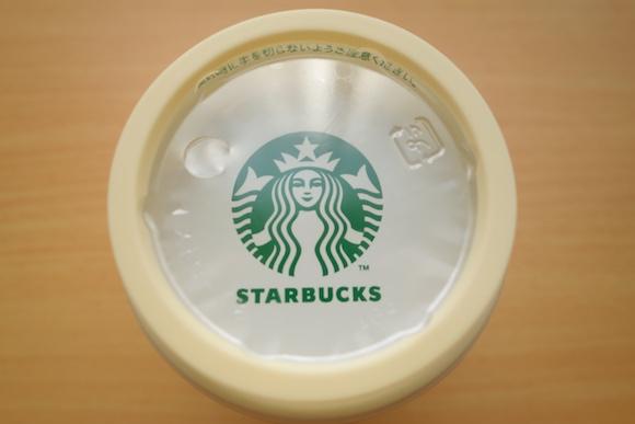 Starbucks15