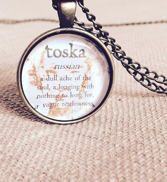 word necklaces (5)