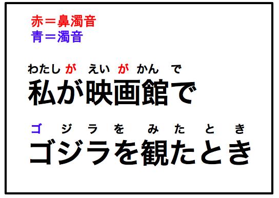 bidakuon 01