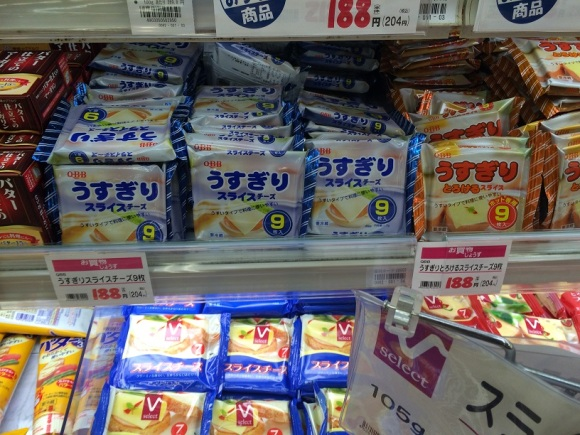 crazy supermarket (21)