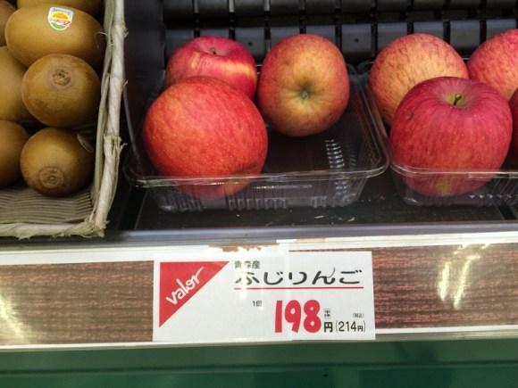 crazy supermarket (3)