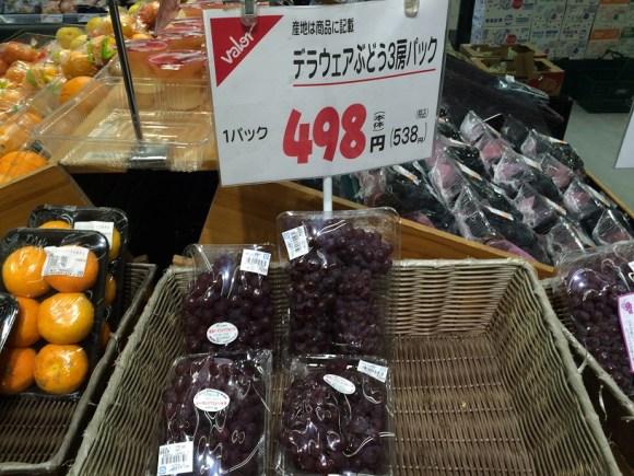 crazy supermarket (4)