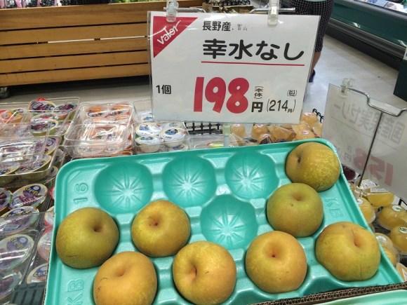 crazy supermarket (7)