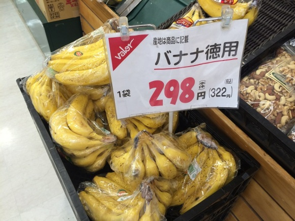 crazy supermarket (8)