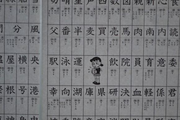 japanese learning myths 04