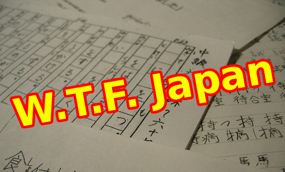japanese learning myths top