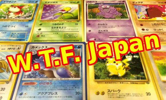 pokemon translations top