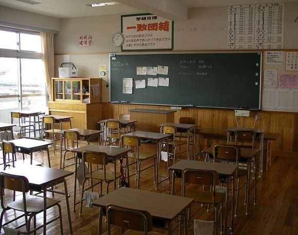 800px-japanese_classroom