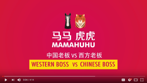 chinese-boss-top