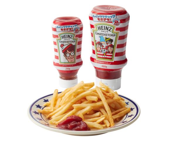 Ketchup Top